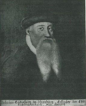 Johannes Gutenberg. Source: Wikimedia commons