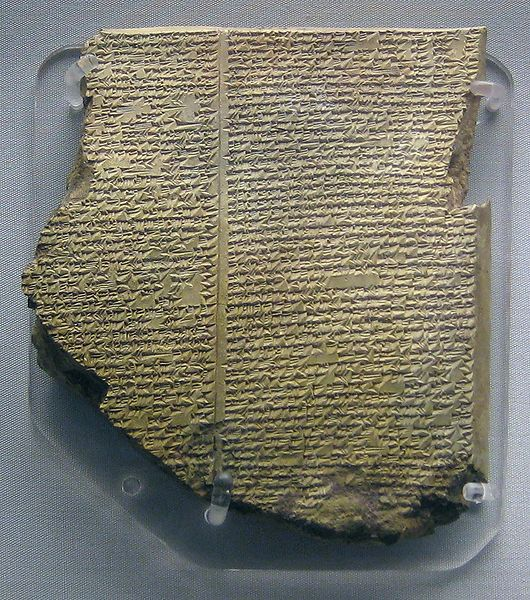 A clay tablet from the library of Ashurbanipal, containing part of the Epic of Gilgamesh. Source: Wikimedia commons