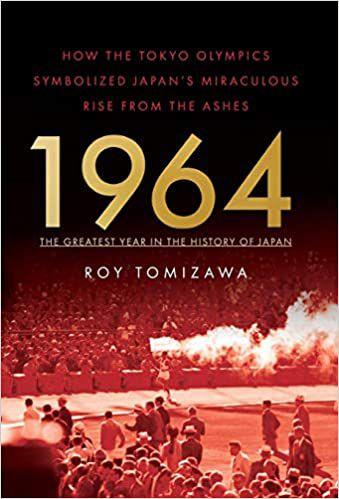 1964 book cover