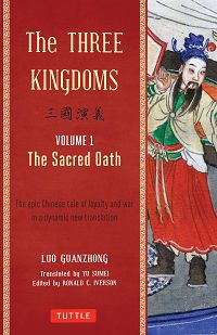 The Three Kingdoms - Luo Guanzhong