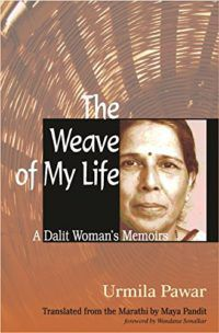 The Weave of My Life Urmila Pawar e1610221650745.jpg.optimal