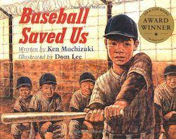 우리는 야구를 저장 책 표지