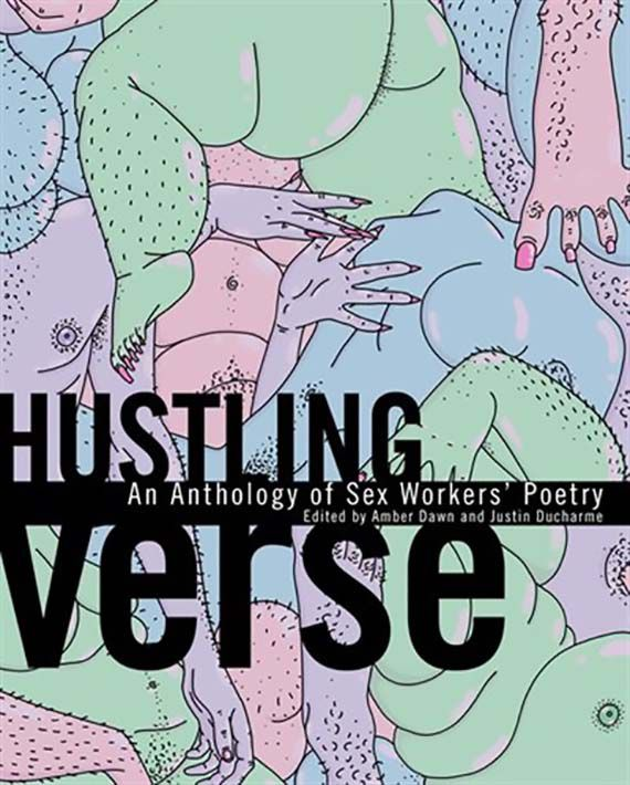 hustling verse: an anthology of sex worker poetry cover
