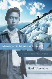 Manzanar to Mount Whitney by Hank Umemoto cover
