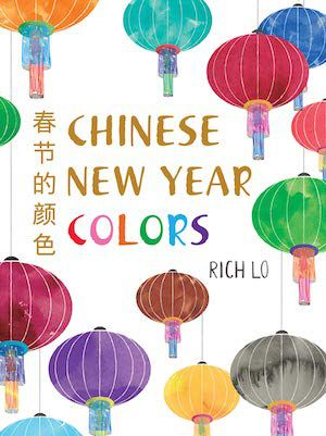 chinese-new-year-colors-book-cover
