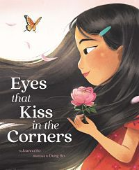Cover of Eyes that Kiss in the Corners by Ho