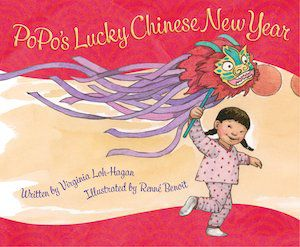 popos-lucky-chinese-new-year-book-cover