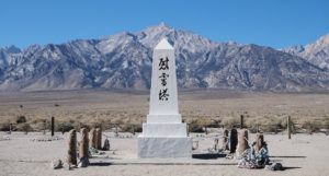 The Soul Consoling Tower in Manzanar