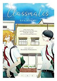 Classmates 1 cover - Asumiko Nakamura