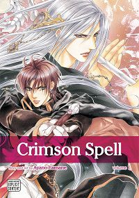 Crimson Spell 1 - Ayano Yamane
