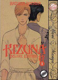 Kizuna 1 cover - Kazuma Kodaka