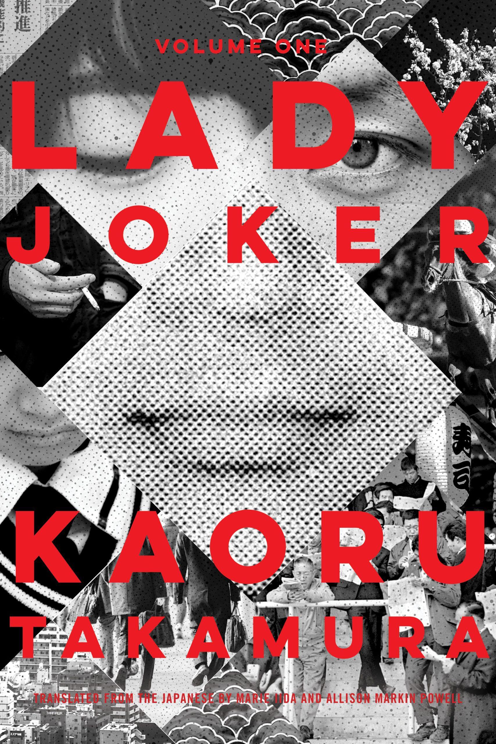 Cover of Lady Joker