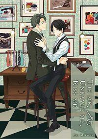 Tie Me Unravel Me Kiss Me cover - Emi Mitsuki