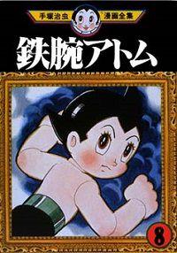 cover of Astro Boy as Shonen Manga