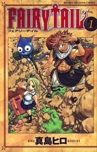 Cover of Fairy Tail as Shonen Manga