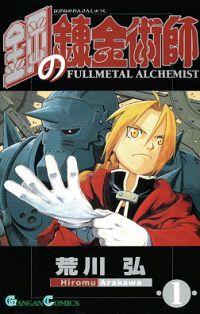 Cover of Fullmetal Alchemist as Shonen Manga