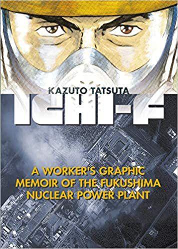 Ichi-F by Kazuto Tatsuta cover