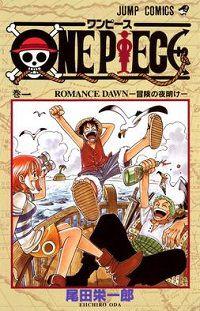 Cover of One Piece for Shonen Manga