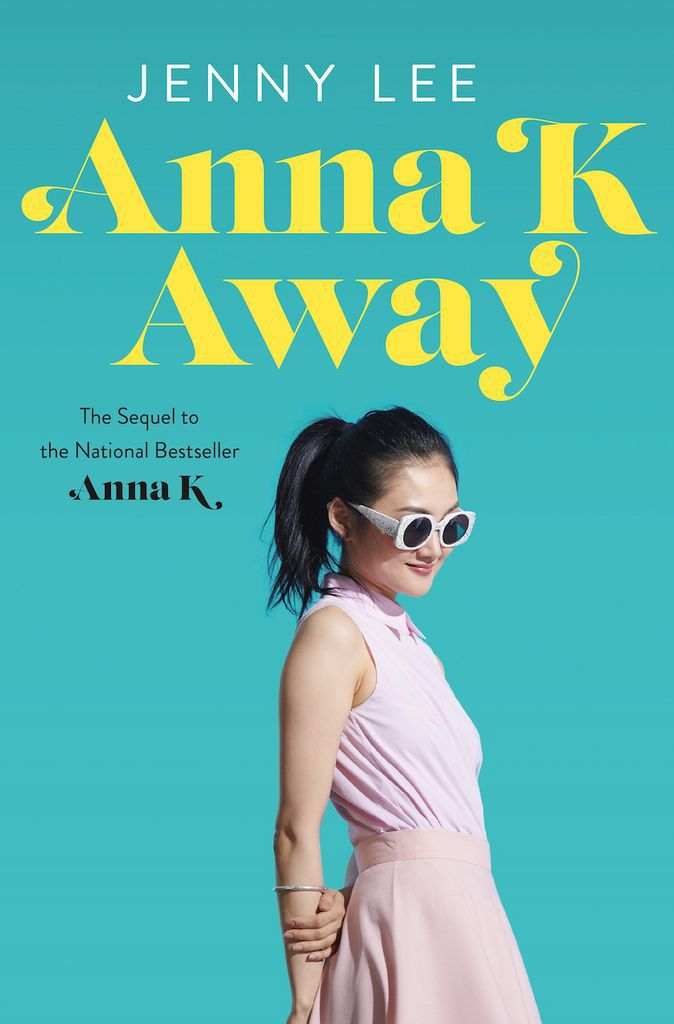 cover image of Anna K Away by Jenny Lee