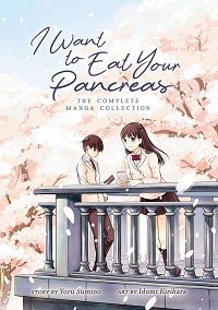 I Want to Eat Your Pancreas cover - Sumino & Kirihara