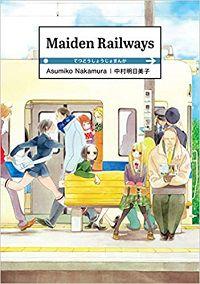 Maiden Railways cover - Asumiko Nakamura