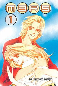 Mars 1 cover - Fuyumi Soryo