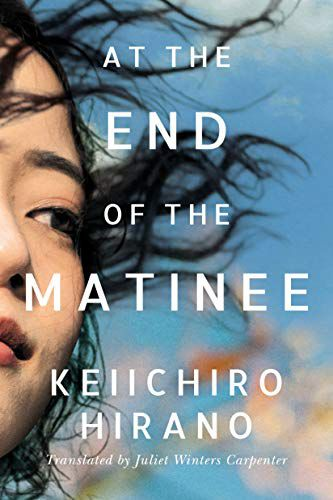 Book cover image of At the End of the Matinee