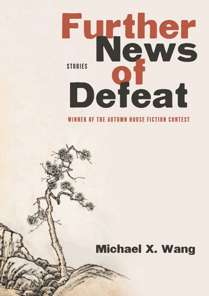 Further News of Defeat: Stories cover