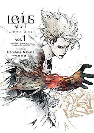 Levius/Est Volume 1
