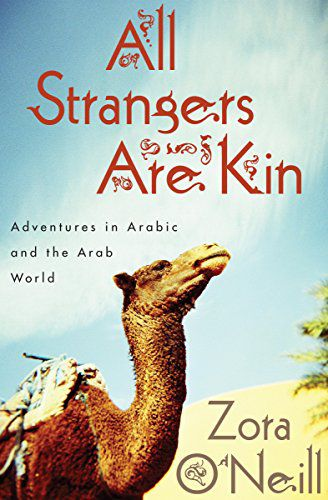 All Strangers are Kin cover