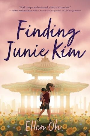 cover image of Finding Junie Kim by Ellen Oh