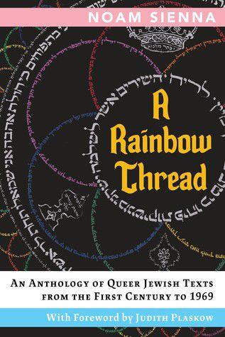 a rainbow thread book cover