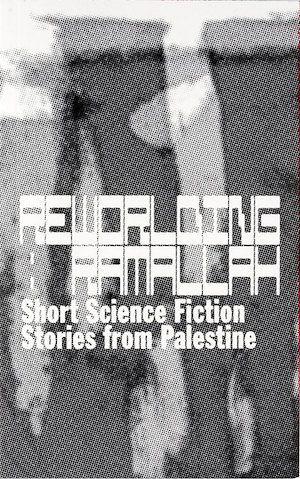 cover image of Reworlding Ramallah edited by Callum Copley