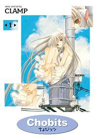 Chobits omnibus 1 by CLAMP cover