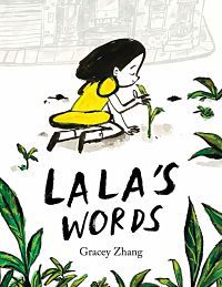 cover of lala's words by zhang