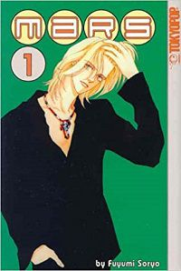 Mars vol. 1 by Fuyumi Soryo cover