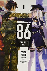 86 1 cover - Asato Asato