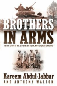 Book cover for Brothers in Arms, showing soldiers in a tank in the top half, the title in the centre and a group of seven assembled soldiers in the bottom section