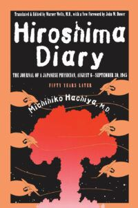 Book cover for Hiroshima Diary, showing an illustration of a red mushroom cloud, surrounded by orange hands holding pens.