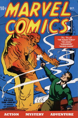 Cover of the first Marvel Comic.