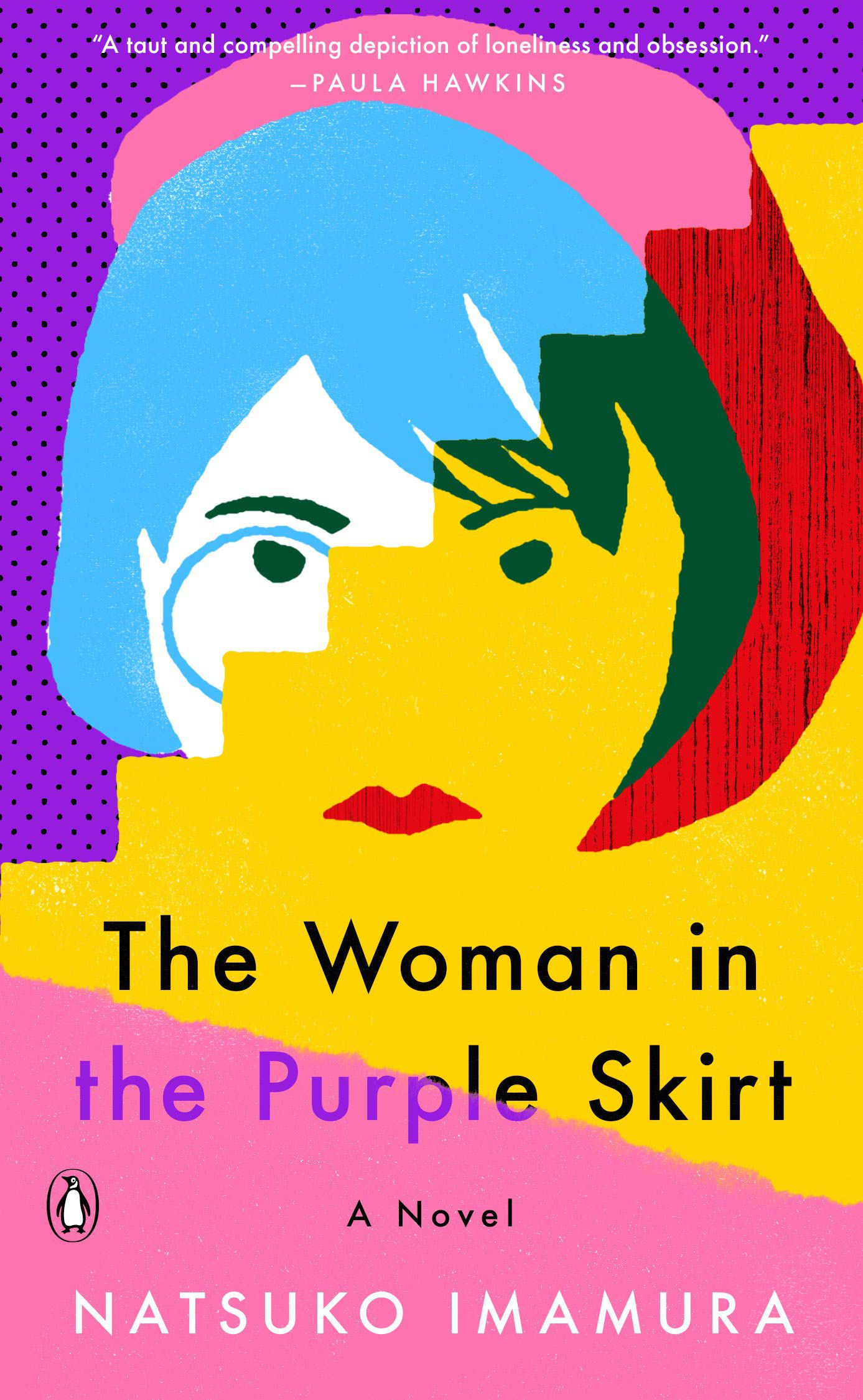 The Woman in the Purple Skirt by Natsuko Imamura, translated by Lucy North