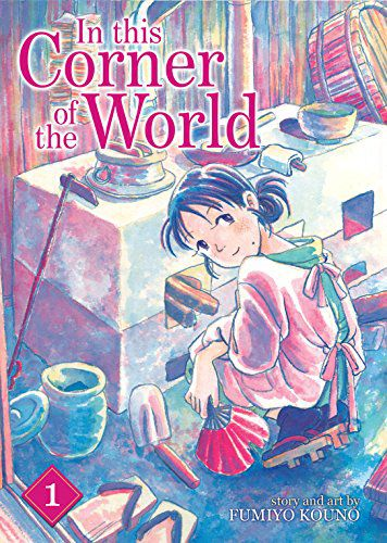 In This Corner of the World by Fumiyo Kouno cover
