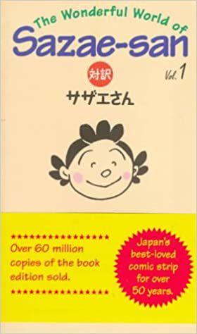 Sazae-san by Machiko Hasegawa cover
