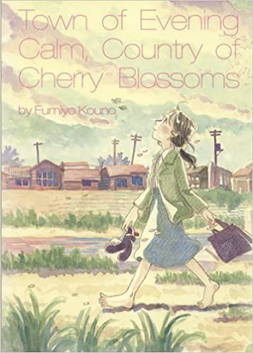 Town of Evening Calm, Country of Cherry Blossoms manga book cover
