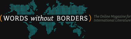 Image of title Words Without Borders overlaid on a map of the world