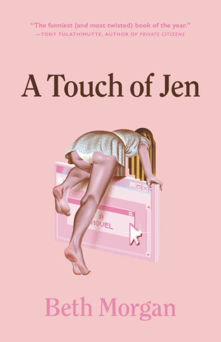cover of a touch of jen