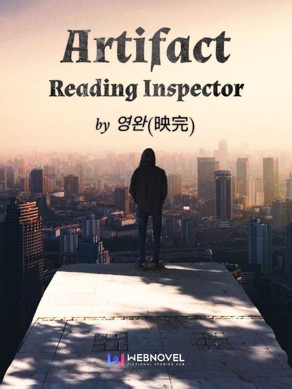 Artifact Reading Inspector light novel cover