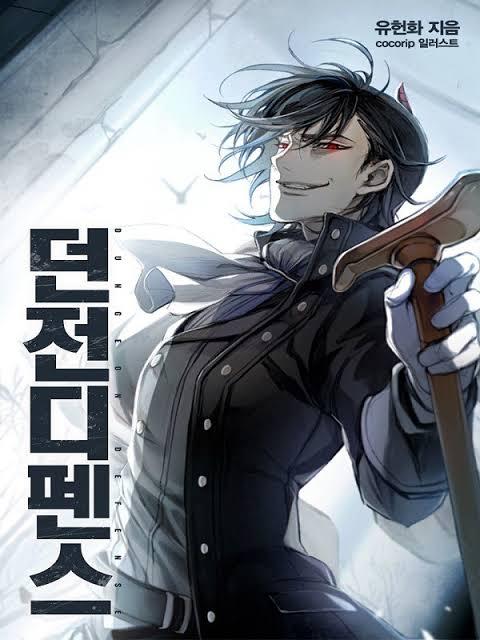 Cover of Dungeon Defense light novel