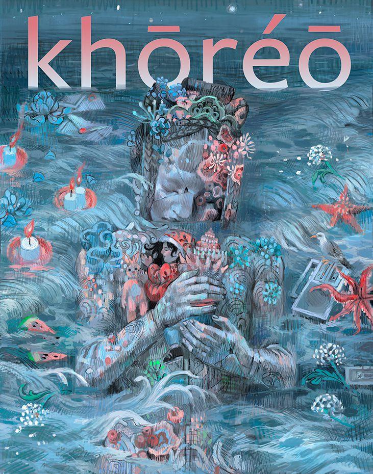Image of Khoreo online literary journal issue 3 cover