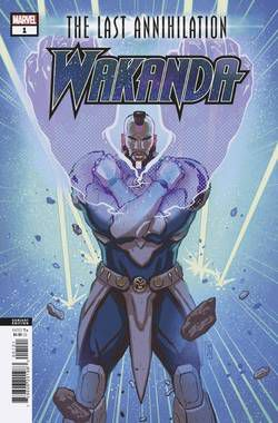Marvel Comics Black Panther Cover